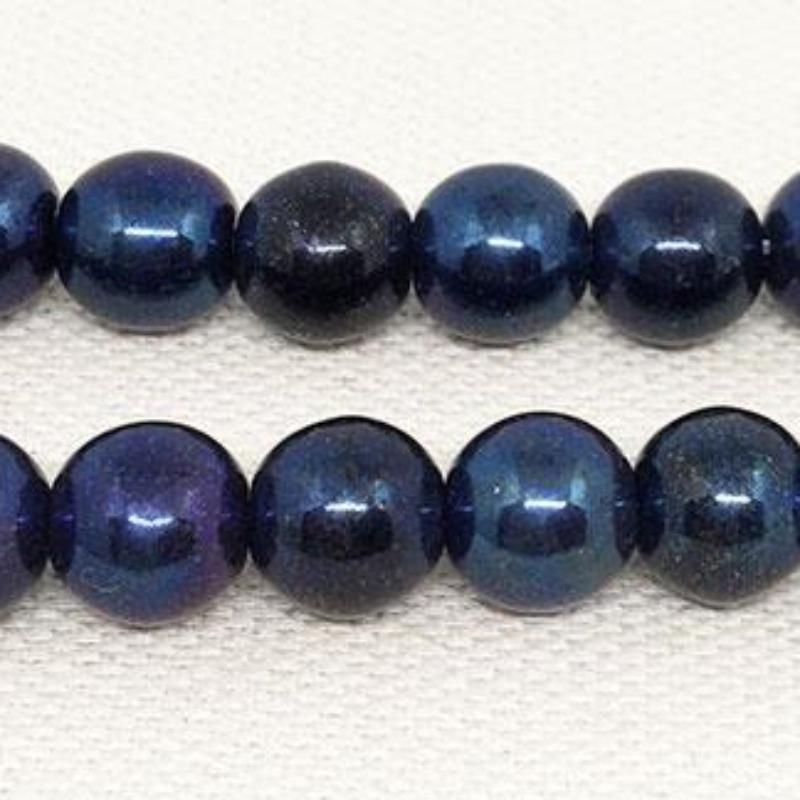25 Metallic Iris Blue Purple Czech Round Glass Beads