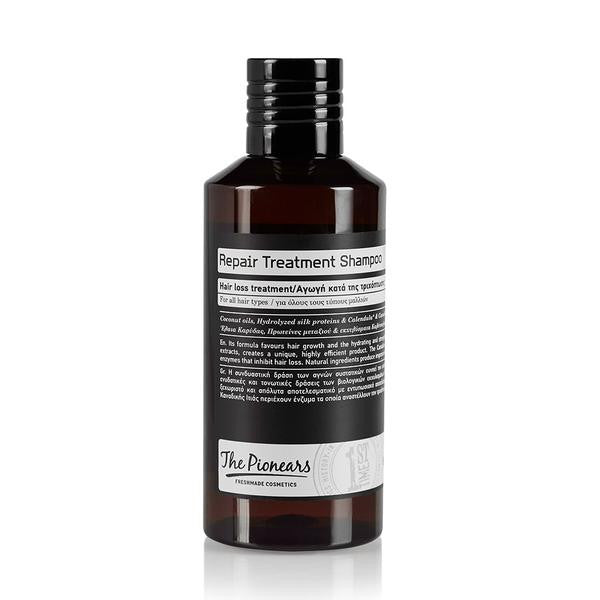 REPAIR TREATMENT SHAMPOO