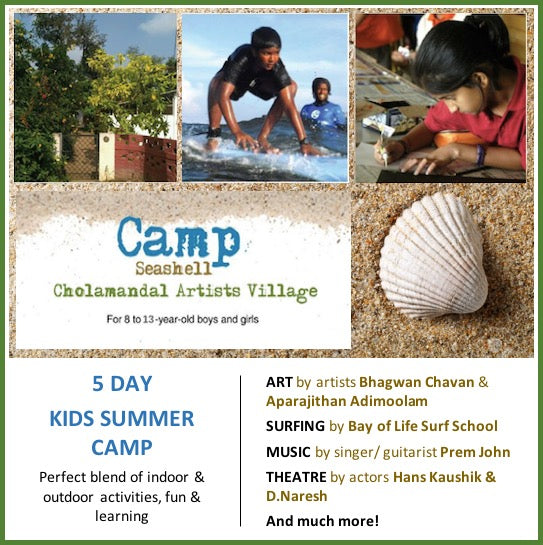 Kids Summer Special: Camp Seashell