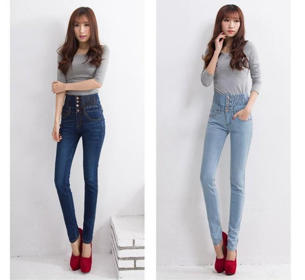 High Waist Elastic Stretch Denim Jeans