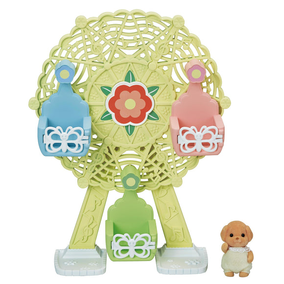 Sylvanian Families Baby Ferris Wheel-5333-Animal Kingdoms Toy Store