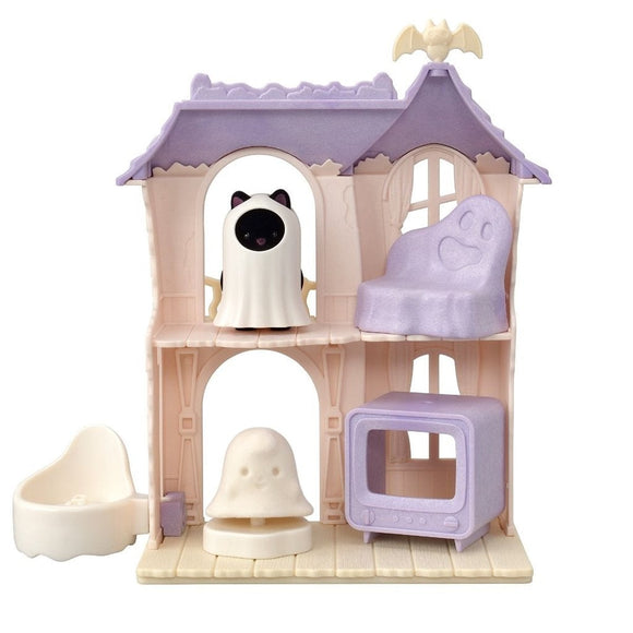 Sylvanian Families Spooky Surprise House