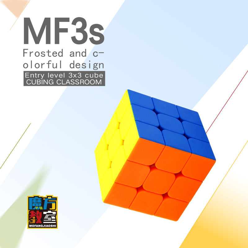 Mofang Jiaoshi MF3S 3x3 Speed Cube Frosted
