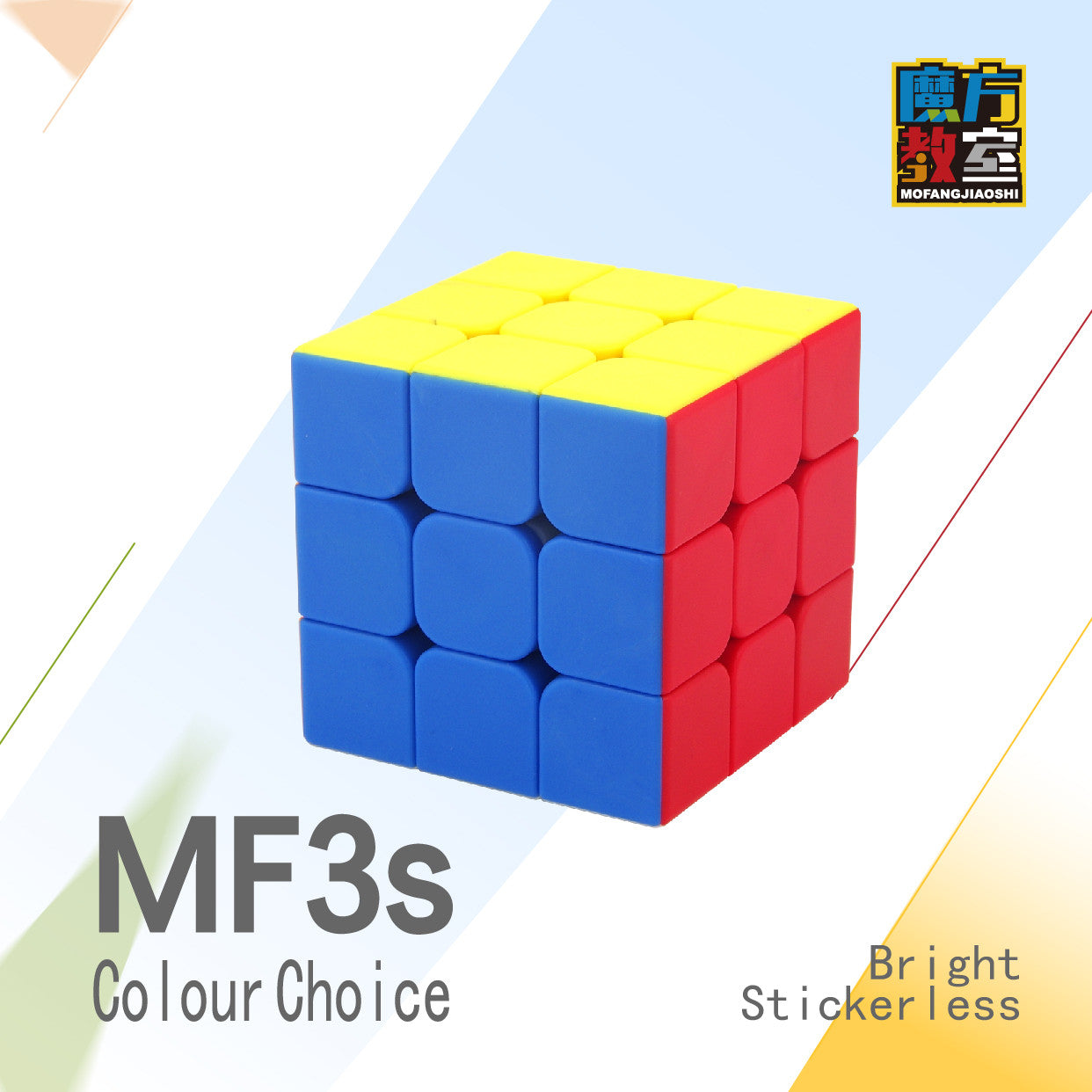 D-FantiX Mofang Jiaoshi Meilong 3x3 Speed Cube (Colorful)