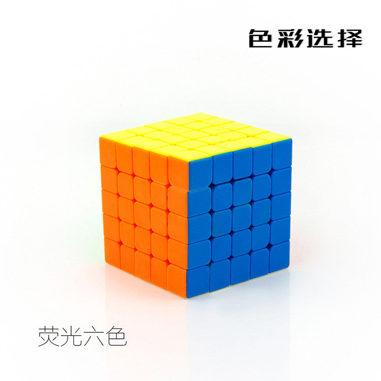D-FantiX Moyu Mofang Jiaoshi MF5S 5x5 Stickerless Magic Cube