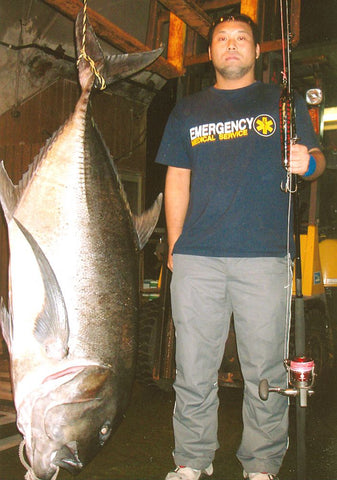 70kg+ Shore Based All Tackle Record GT