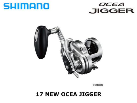 Shimano Ocean Jigger 1500HG 2017 New Slow Pitch Jigging Reel PE3