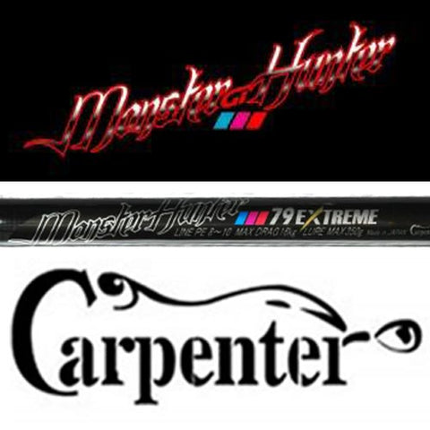 Carpenter Monster Hunter - Compleat Angler Nedlands
