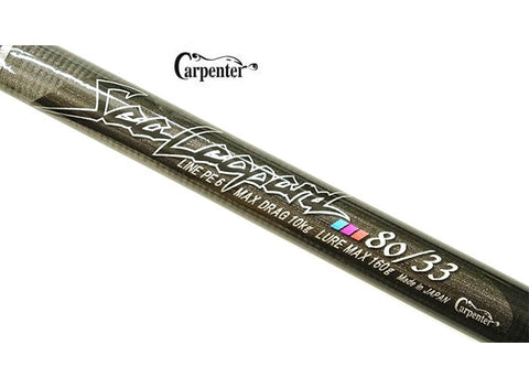 Carpenter Sea Leopard 80/33 PE6 GT Rod