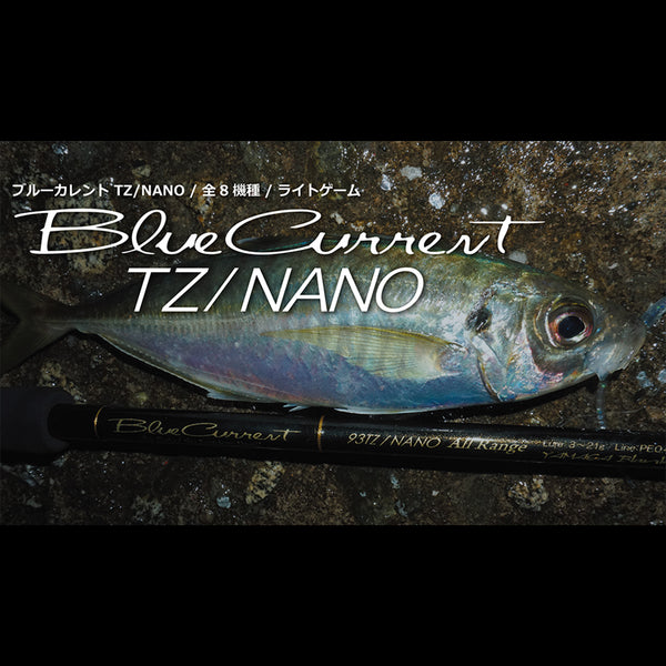 Yamaga Blanks Blue Current TZ Nano - Compleat Angler Nedlands
