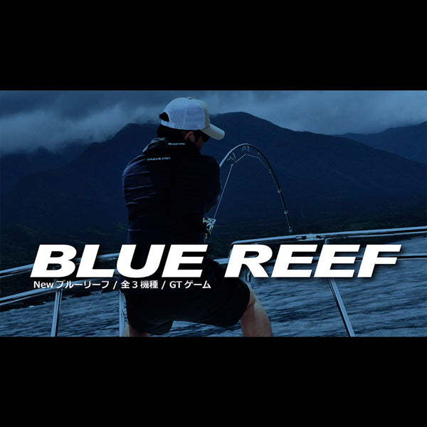 Yamaga Blanks Blue Reef GT Game Series - Compleat Angler Nedlands