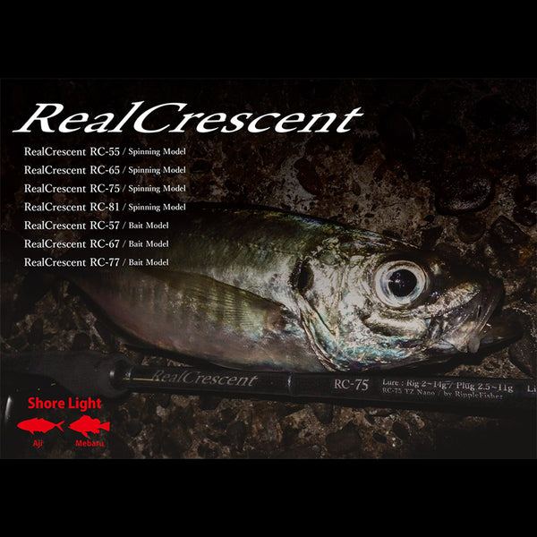 Ripple Fisher Real Cresent - Compleat Angler Nedlands Pro Tackle