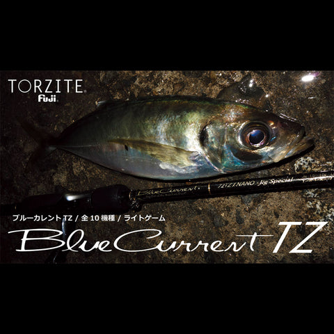 Yamaga Blanks Blue Current TZ