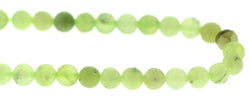 6mm Gemstone Rounds Nephrite Jade Gr20 - Mi Amore