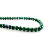 6mm Magnetic Marble Round Dk Green MM03