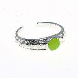 Adjustable Circle Toe-Ring Silver-Tone & Yellow Colored #4445