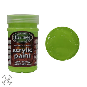 250ML ACRYLIC PAINT (33 LIME GREEN)
