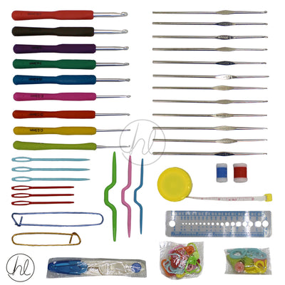 CROCHET HOOK SET (72 PCE)