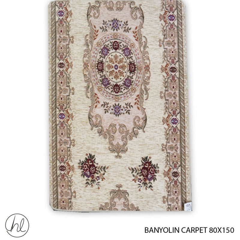 CARPET BANYOLIN (80X150) (DESIGN 1)