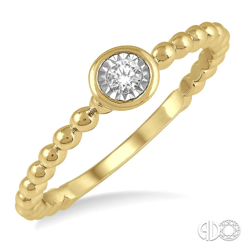 1/50 Ctw Round Cut Diamond Promise Ring in Ball Shape Cutwork 10K Yellow Gold, New item #11469TXYG