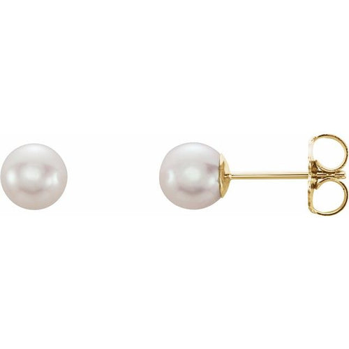 14K Yellow Gold 5-5.5 mm Freshwater Cultured Pearl Stud Earrings, New item #1608