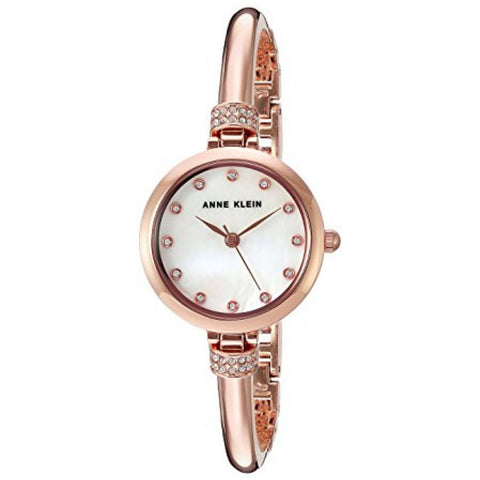 Anne Klein Ladies Watch and Bracelet Set AK/2840RJAS