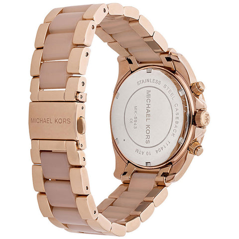 Michael Kors Ladies Blair Chronograph Watch MK5943