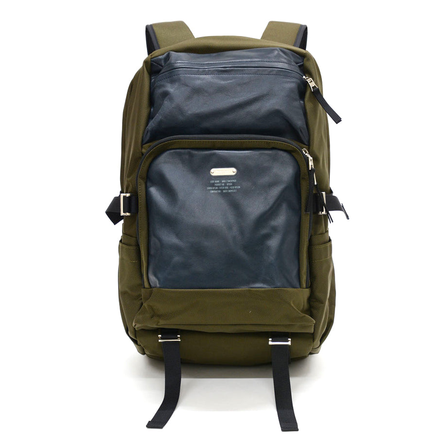 Master-Piece - SPEC N°02560 Backpack - Kaki & Black
