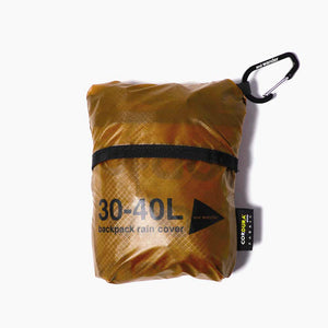 Sil Bag Cover