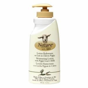 Nature Lotion Personal Care Nature by Canus  (10030117571)