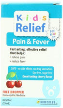 Kids Pain and Fever Relief Health & Wellness Homeolab USA  (10031096515)