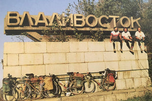Cycling Across The Soviet Union in the Twilight of The Cold War