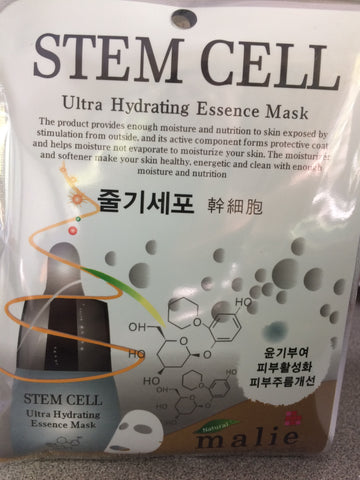 Plant Stem Cell Ultra Hydrating Essence Mask