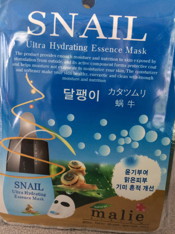 Snail Ultra Hydrating Essence Mask