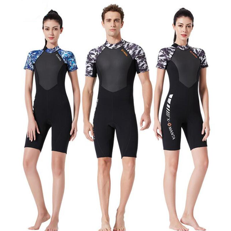 Dive & Sail 1.5mm Camo Shoulder Shorty Wetsuit