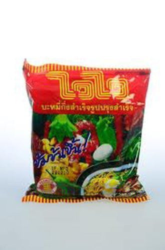 10 Packages Instant Noodles Wiwi Original Taste Very Delicious 55g.
