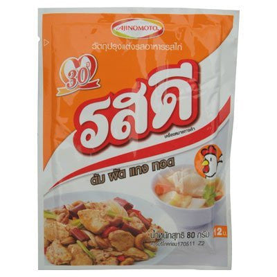 Ajinomoto Rosdee Food Seasoning Powder Pork Flavour Ingredient for Soup, Stir-fry, Stew and Fried (Chicken, 80 Grams)