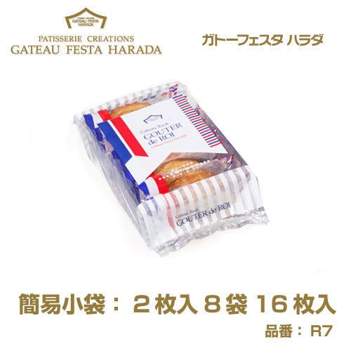 Harada Gouter De 7Pcs Japanese Popular Cookies
