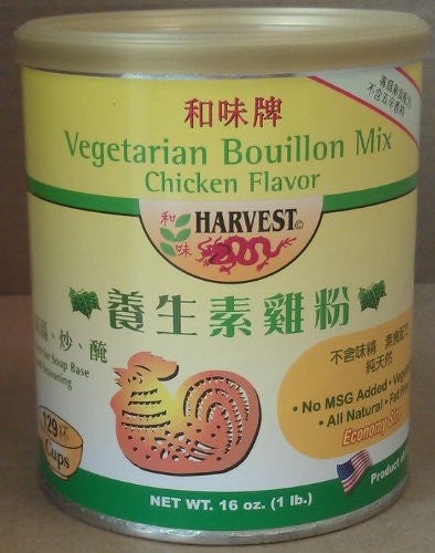 Vegetarian Vegetable Bouillon Mix-Chicken Flavor (Gluten Free)
