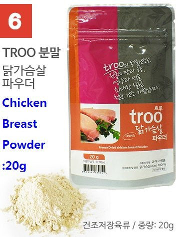 Frozen & Dried Chicken Breast Powder (20 gr/pack)