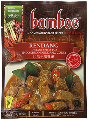 Bamboe Rendang Beef in Hot Sauce, 1.2-Ounce (Pack of 12)