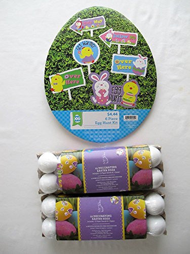 Easter Egg Hunt Kit & 2 dozen Craft Easter Eggs; Decorating Bundle