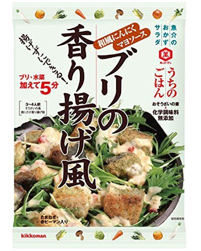 Aroma fried-style rice yellowtail of Kikkoman Japanese-style garlic Mayososu 97g