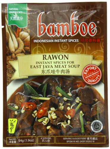Bamboe Rawon East Java Beef Soup, 1.9-Ounce (Pack of 12)