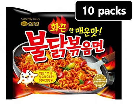 10 PACKS Samyang Ramen Spicy Chicken Roasted Noodles 140g