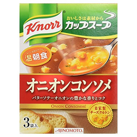 Knorr cup soup onion consomme 3packsx10