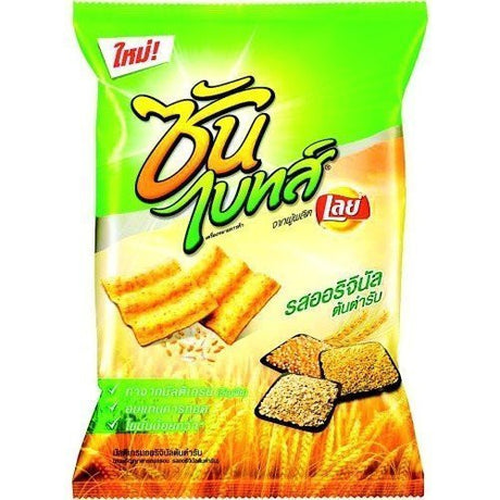 Frito Lay Chips - Sun Bite : Multi-grain Chips Original (62g) - Thai Language & Thai Style (Just Launch for Healthy and Vegetarian) Baked Not Fried