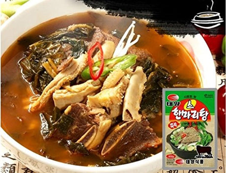 [KOREAN FOOD] Spicy Whole Beef Stew 600g X 2 Packs / SoHanMariTang / Kimchi / Banchan / Korean Food / NO MSG / Well-Made Korean Packed Food / SAFE Package