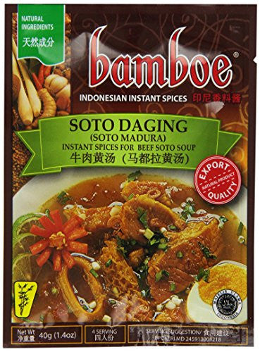 Bamboe Soto Madura Beef Soup, 1.4-Ounce (Pack of 12)