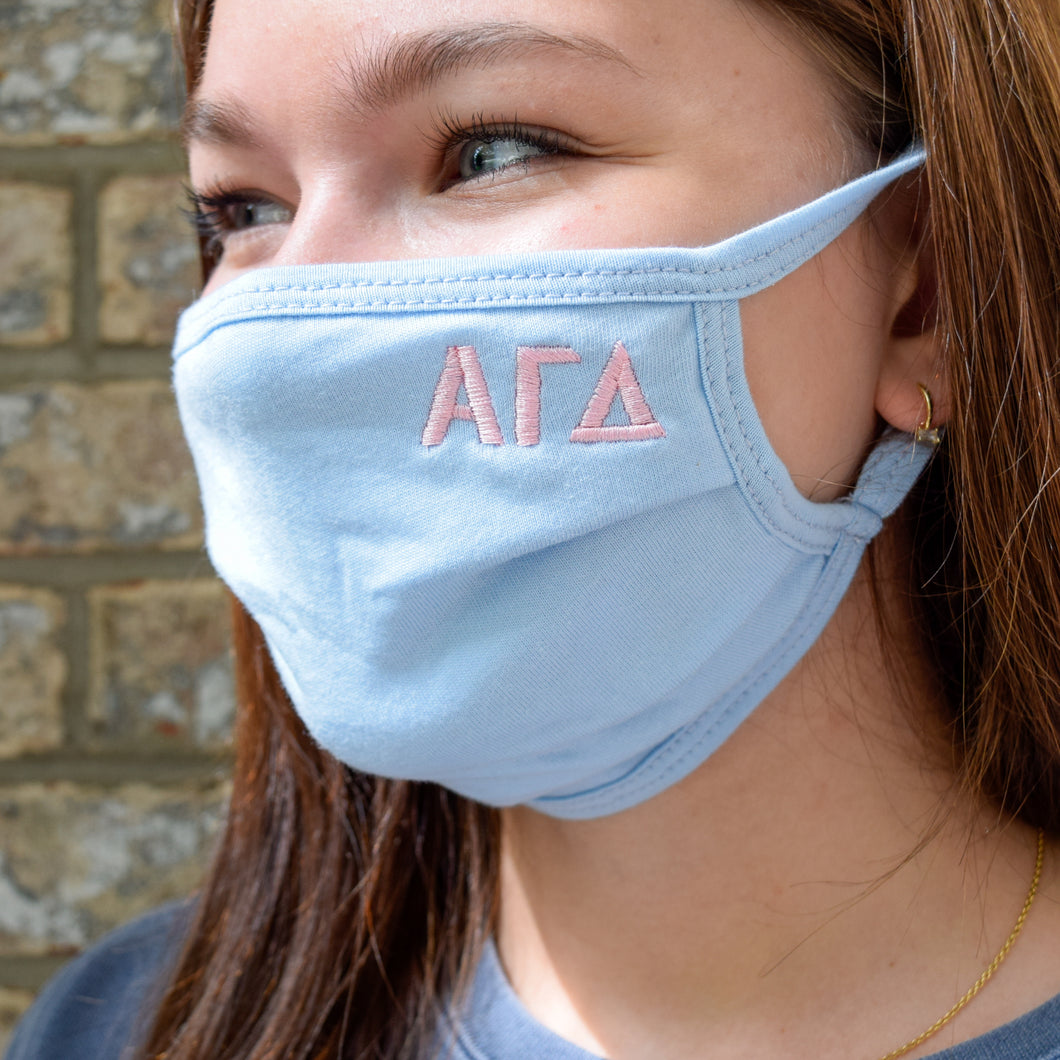 Greek Lettered Pleated Sorority Face Mask